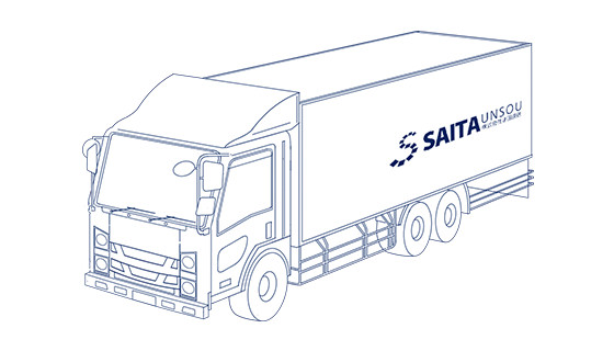 一般雑貨運送・配送